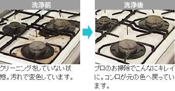 キッチン07