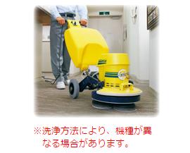業務用カーペット04