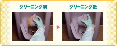 業務用トイレ・洗面所04