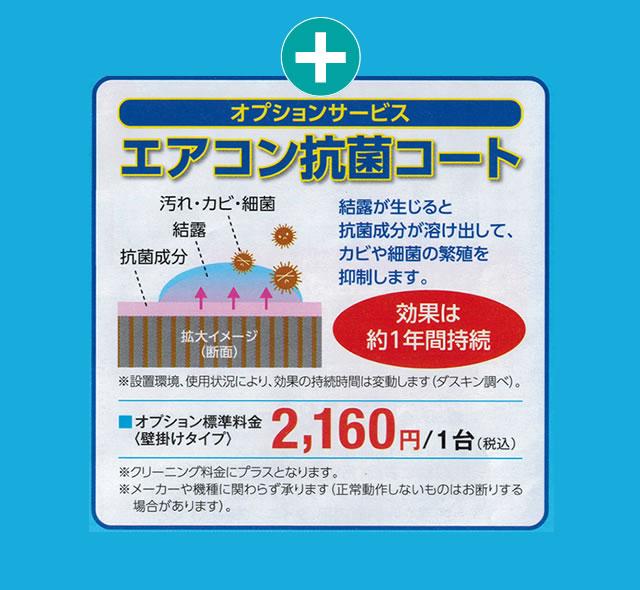 エアコン健康診断7